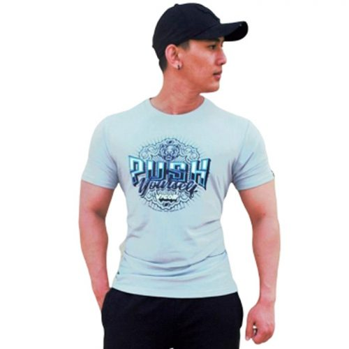 Bodybuilding And Workout Push Yourself T-shirt